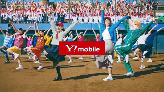 y!mobile14.JPG