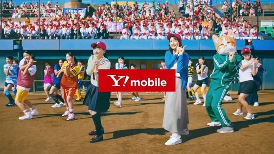 y!mobile15.JPG